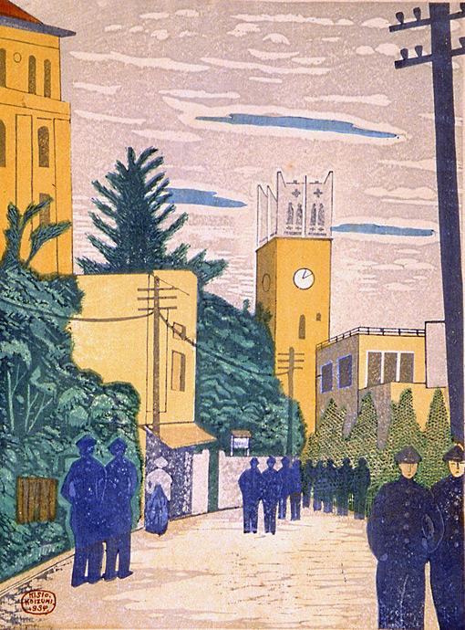 Koizumi Kishio Waseda University Street Scene 1934