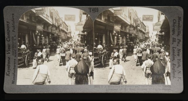 Cairo Stereograph 1908