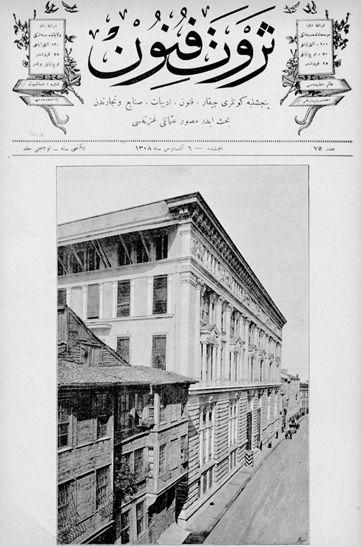 Servet 1892_1