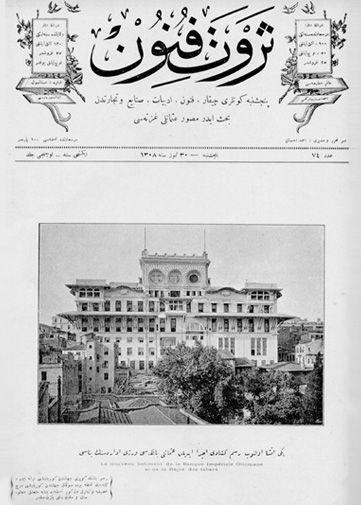 Servet 1892_2
