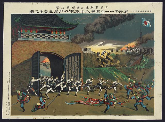 Allied_Tianjin